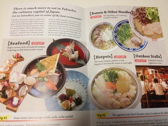 Fukuokas best dishes 7