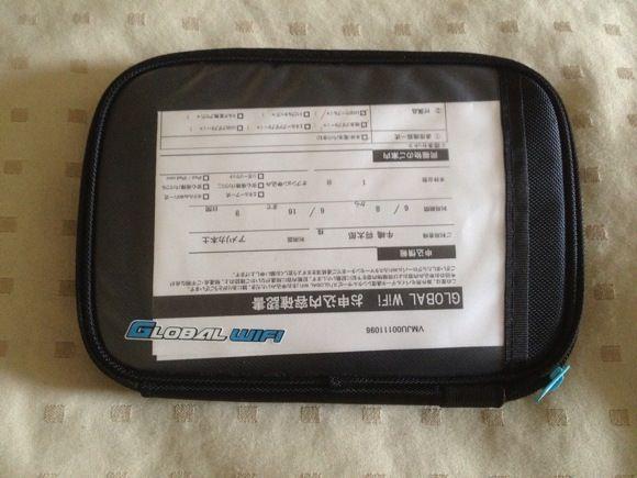 Grobal wifi america 3