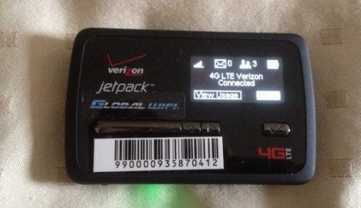 アメリカでネット使い放題が880円/日。グローバルWi-Fiへの申し込み〜受取〜返却まで