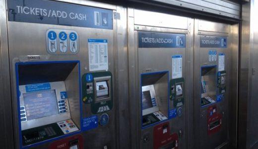 初見だと困惑必至。サンフランシスコ地下鉄「BART」チケットの買い方