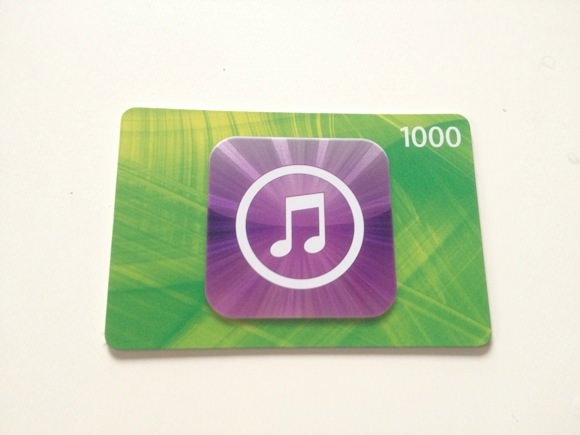 How to chage itunes card 1