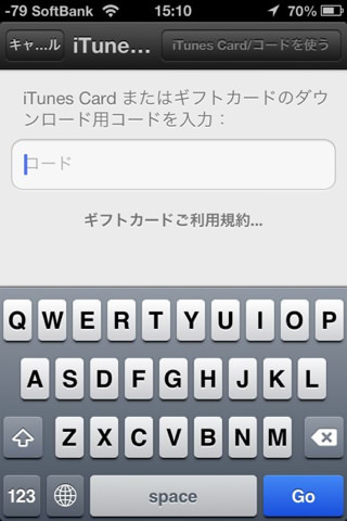 How to chage itunes card 4