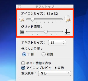 How to change desktop icon size 3