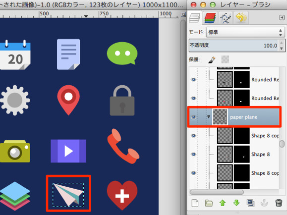 How to get icon from psd file without photoshop 1