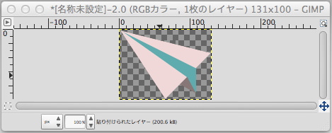 How to get icon from psd file without photoshop 3