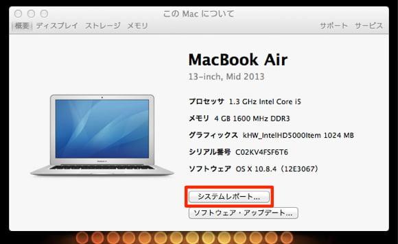 How to search iphone ipad mac macaddress 2