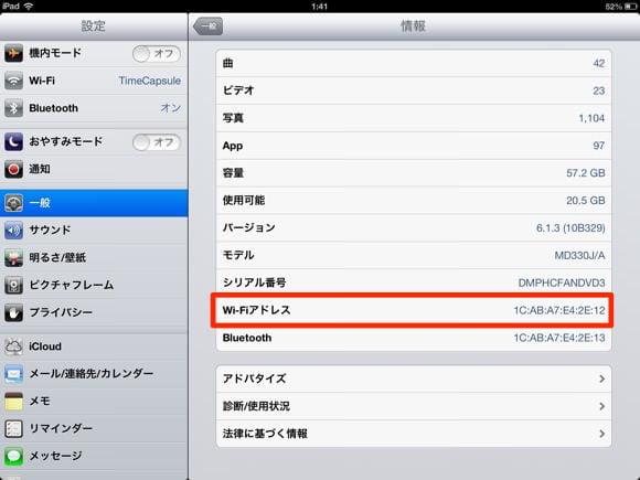 How to search iphone ipad mac macaddress 5