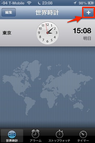 Ios world clock 1