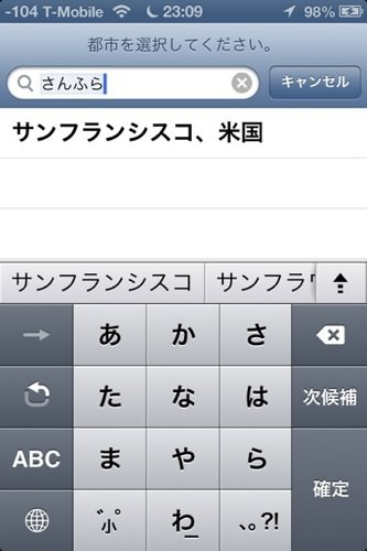 Ios world clock 2