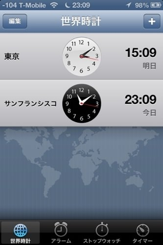 Ios world clock 3