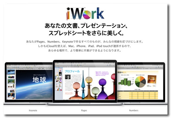 Iwork for icloud with windows or internet explorer title