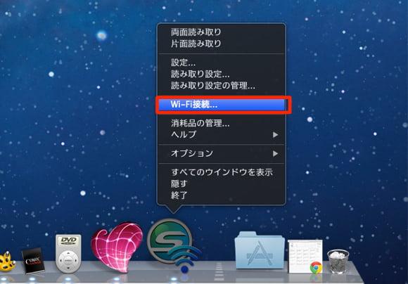 Scansnap ix500 wireless send 4
