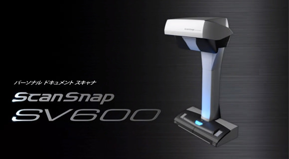 Scansnap sv600 can jisui without cut or not title