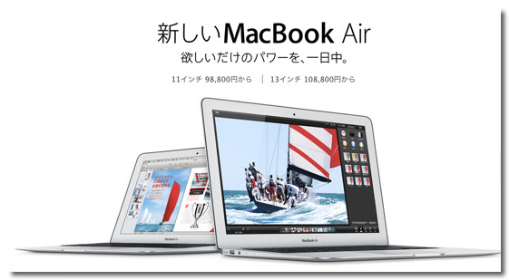 should-we-buy-new-macbook-air-or-not-title