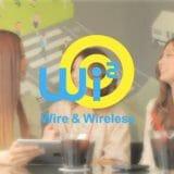 Wi2:月額380円で街じゅうにあるWi-Fi(公衆無線LAN)が使える神サービス!