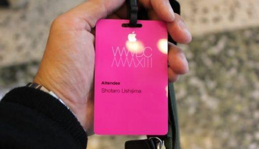 WWDC前日レポート。受付で記念品ゲット&Apple本社にも行ってみた!