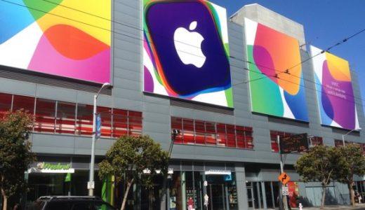 WWDC2013に参加すべくサンフランシスコへ。アップルのロゴが映える会場のMoscone Centerを下見してきた!