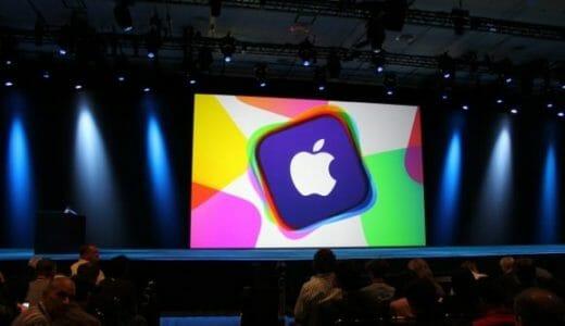 アップルのイベントWWDCに参加する上での注意点、持っておくと便利なもの