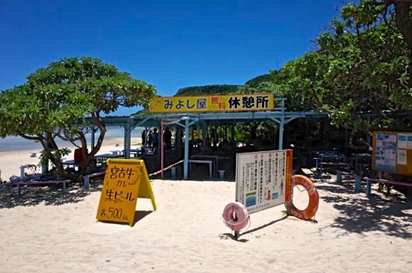 Beautiful sea of miyako island 12