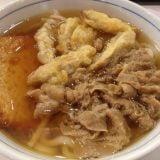 [グルメ]実はうどんの聖地・福岡県民が愛するうどんチェーン店「ウエスト」