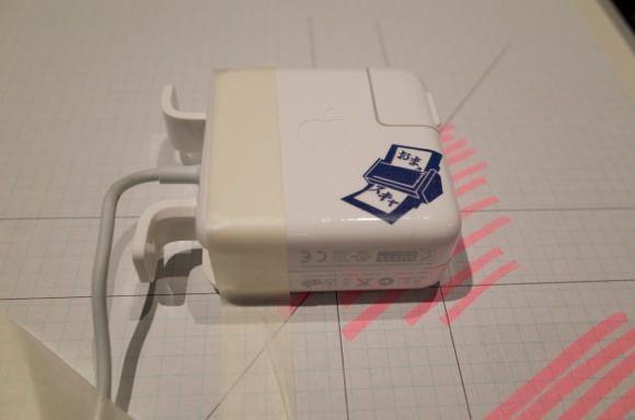 Happy printers 18