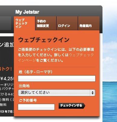 Jetstar 4
