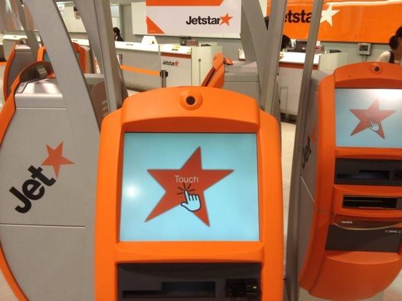 Jetstar 7