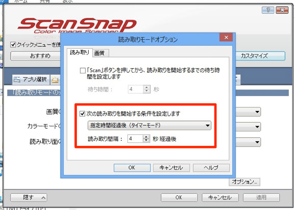 Scansnap sv600 noteworthy functions 13
