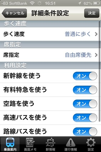 Yahoo exchange guide 9
