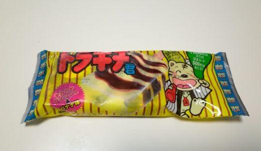 「トラキチ君」バナナチョコ味で美味い九州のアイス。ツッコミどころ多し!