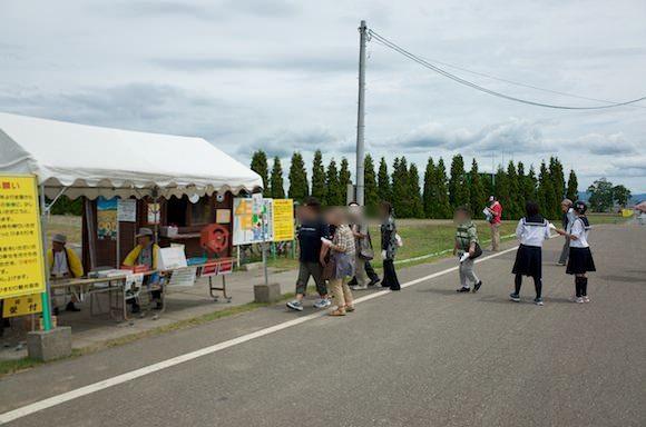 Hokuryucho himawari 8