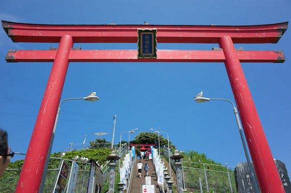 Kabushima 6