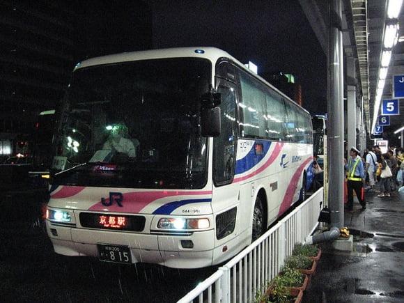 Move between tokyo and osaka 1