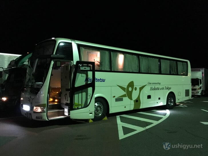 高速バスはかた号
