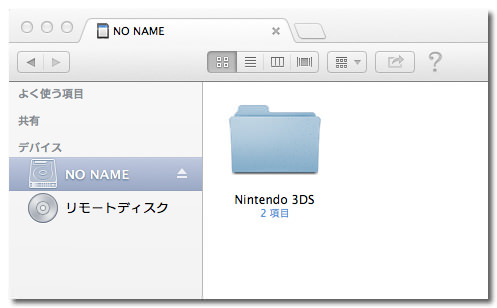 3ds downloadsoft savedata move copy 2