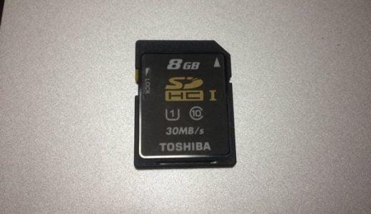 3DSのDLソフト・セーブデータを、新SDカードにコピー・移動する方法。Newでも使える!