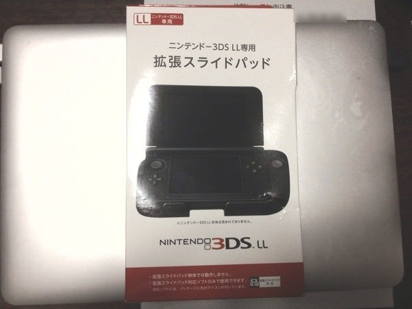 3ds ll extension pad 1