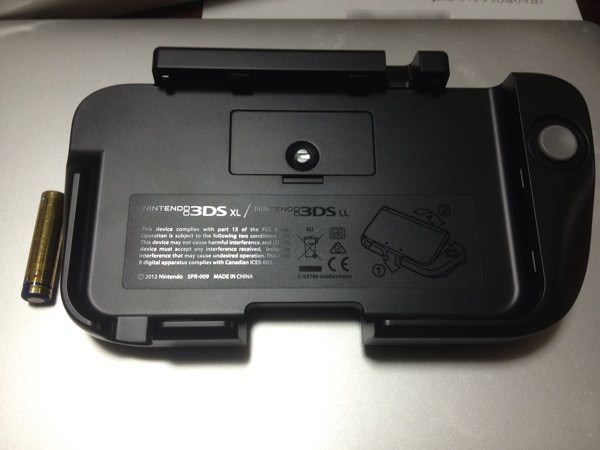 3ds ll extension pad 2