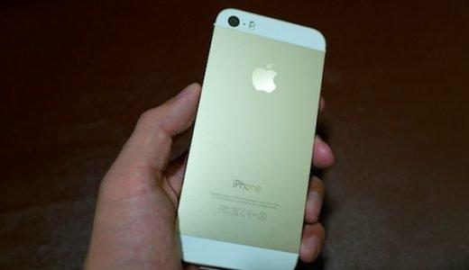 iPhone 5sゴールド&ブルーのケースをレビュー!金のiPhoneもなかなかいいね!