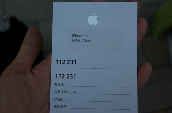 apple-store-ginza-realtime-report-201309-56