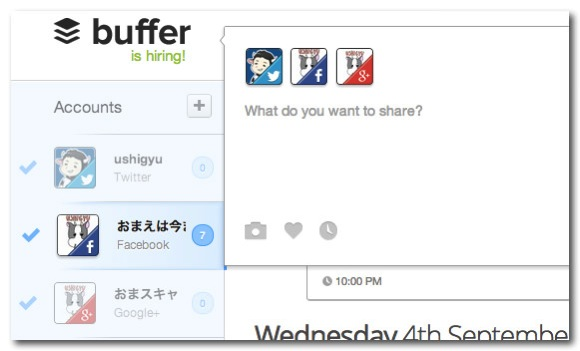 Buffer google plus 3