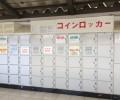 JR東日本のコインロッカーで、3日を超えても回収されずに荷物を預ける方法