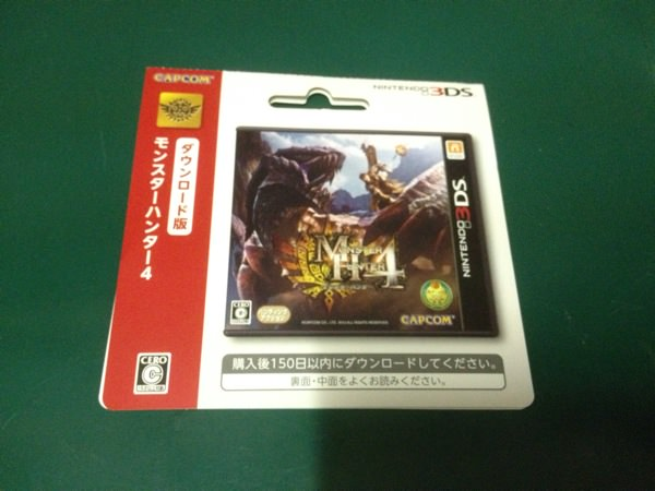 Download monsterhunter 4 1
