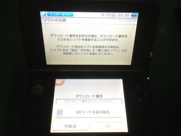 Download monsterhunter 4 6