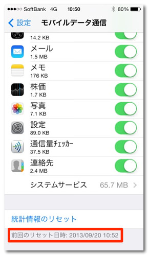 Iphone data check 2