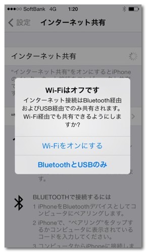 Iphone tethering 4