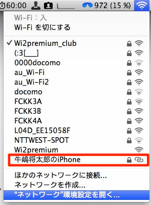 Iphone tethering 6