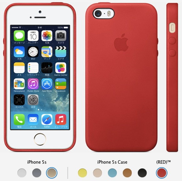 Iphone5c case combination 3