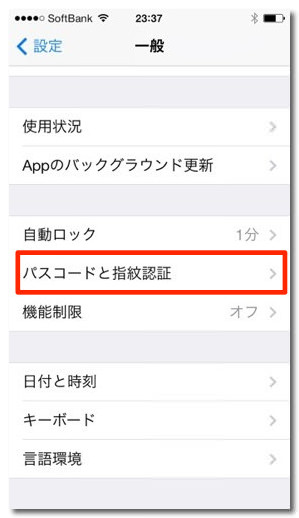 iphone5s-fingerprint-authentication-2