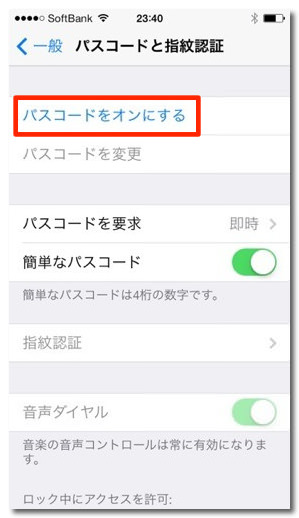 iphone5s-fingerprint-authentication-3